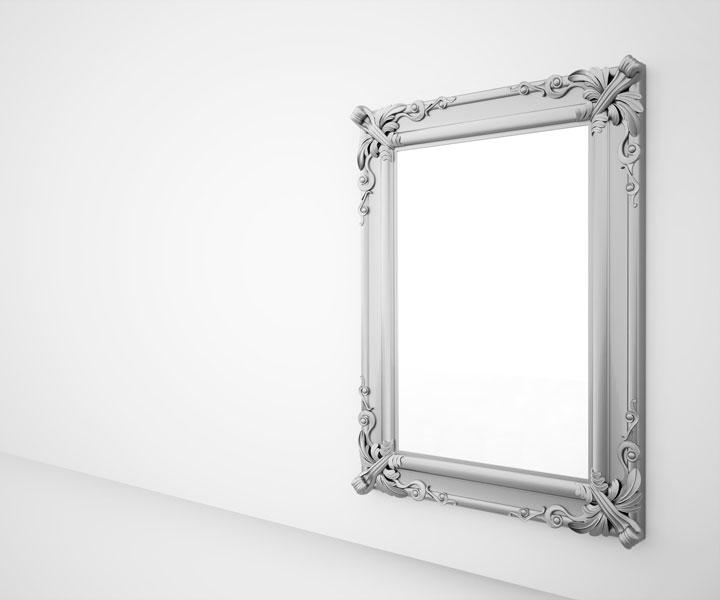 super ram za ogledalo
